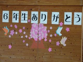 2月28日(金) 6年生を送る会